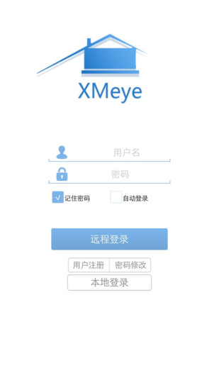 XMEye(监控眼) V6.1.8 安卓版截图1