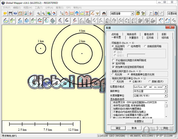 Global Mapper14汉化包