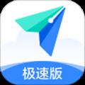 飞书极速版 V3.25.8 安卓版