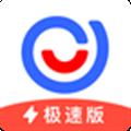 易车极速版APP|易车极速版 V1.2.0 安卓版 下载