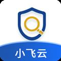 小飞云 V1.0.1 安卓版