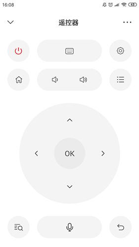HiRay(HiRay智能投影仪管理) V1.0 安卓版截图2