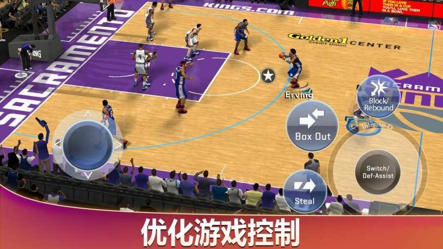 NBA2K20中文无限金币破解版 V98.0.2 安卓免费版截图5