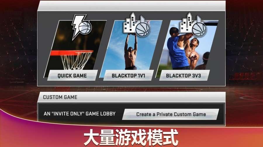 NBA2K20中文无限金币破解版 V98.0.2 安卓免费版截图4