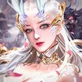龙王传说 V1.0.18 安卓版