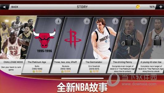 NBA2K20安卓无限金币内购破解版