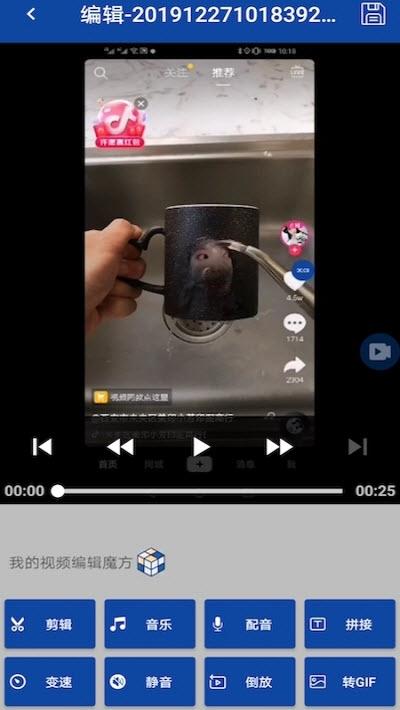 手机录屏软件免费版 V2.2.2 安卓版截图2
