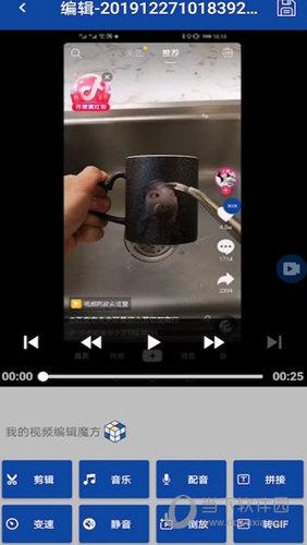 手机录屏软件免费版
