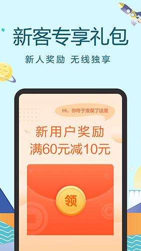 橙贝亲选 V1.0.9 安卓版截图3