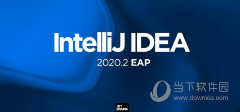 idea2020.2破解版