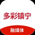 多彩镇宁 V1.3.0 安卓版