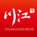 川江号 V3.7.3 安卓版