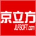 京立方合同管理系统 V12.52 免费版