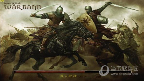 骑马与砍杀战团破解版中文版下载