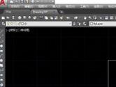 AutoCAD2017怎么填充图案 如何进行图案填充