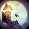 猫头鹰和灯塔 V1.0.0 安卓版