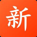 新化生活 V1.3.0 安卓版