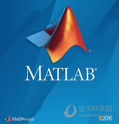 Matlab2019a中文破解版