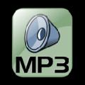 MP3转换EXE应用播放程序 V1.0绿色免费版