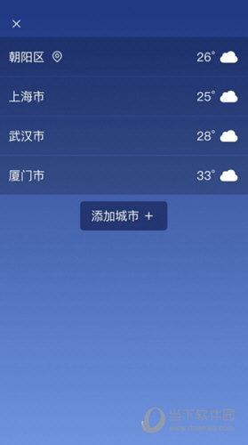 随刻天气APP