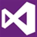 Visual C++ 2017运行库 官方最新版