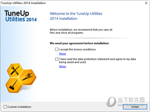 启动tuneuputilities2014 en—US.exe开始安装