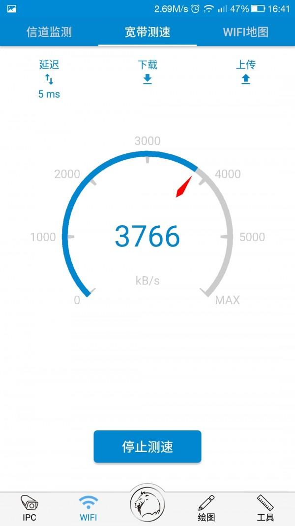 攻城宝 V2.9.20200701 安卓版截图4