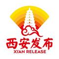 西安发布 V2.0.3 安卓版