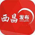 西昌发布 V1.2.3 安卓版