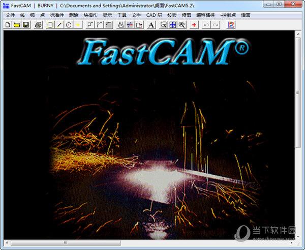 FastCAM