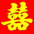 易捷婚礼专用抽奖摇奖软件 V2.0 官方版