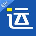 好运全程船东APP|好运全程船东 V1.0.0 安卓版 下载