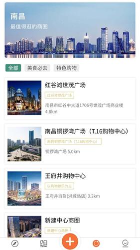 ye南昌 V1.0.7 安卓版截图3