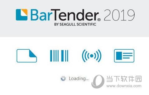 BarTender2019 R5破解版