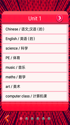 小学一起单词学习APP|小学一起单词学习 V1.1.21 安卓版 下载图 3