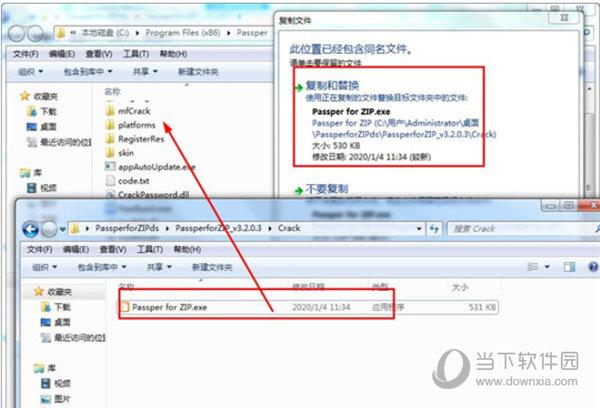 passper for zip中文破解版