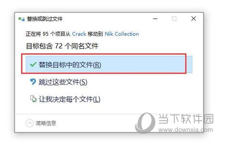 nik collection 2020中文破解版下载