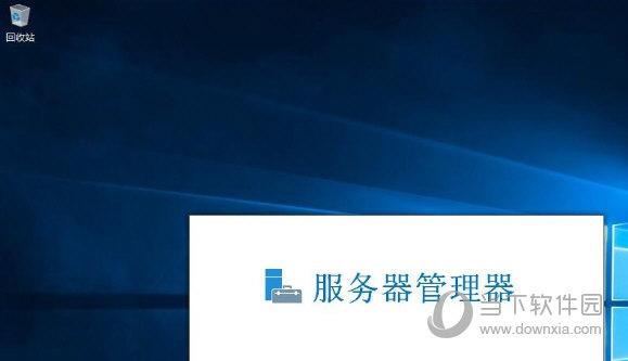 Windows Server2020