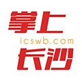 掌上长沙 V5.0.0.0 最新PC版
