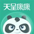 天呈康康APP|天呈康康 V2.1.0 安卓版 下载