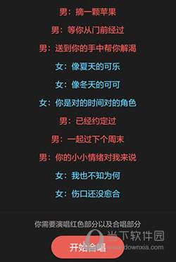 全民K歌极速版官方正版下载