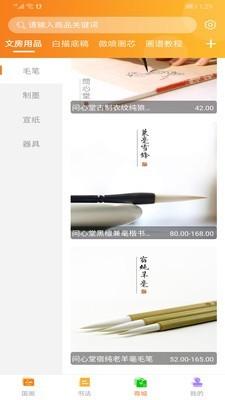 桔舍图库 V0.0.34 安卓版截图4
