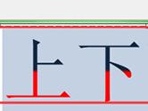 PPT如何实现文字上下颜色不同 填充效果帮你忙