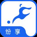纷享体育 V1.0 安卓版