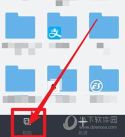 ES文件浏览器下载