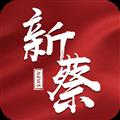 云上新蔡客户端 V2.3.1 安卓版