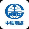 中铁商旅 V1.0.0 安卓版