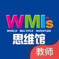 WMI思维馆教师端 V1.0.0 安卓版