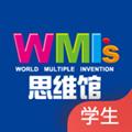 WMI思维馆学生端 V1.0.0 安卓版