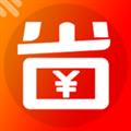超爱省APP|超爱省 V7.4.10 安卓版 下载